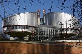 европейски съд - полезна информация